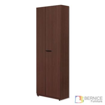 Bernice-伊多2.5尺雙門衣櫃