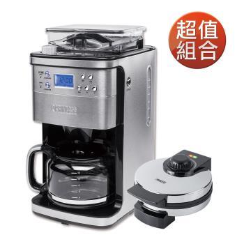 超值組合《PRINCESS荷蘭公主》全自動智慧型美式咖啡機+鏡面鬆餅機249406+132302