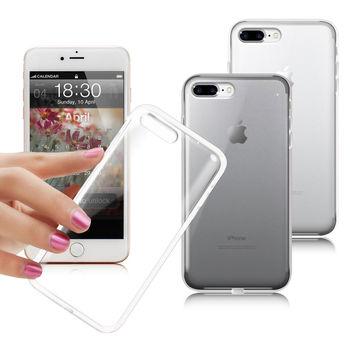 X mart iPhone 7 plus 5.5吋 薄型清柔隱形保護套