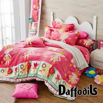 Daffodils《公主花園》雙人加大四件式超柔法蘭絨兩用被鋪棉床包組