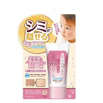 日本 COSMO 胎盤素白肌BB霜28g*1入