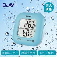 Dr.AV-電子式溫濕度計(TP-110B)
