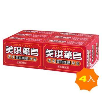 美琪 藥皂(100g x 六塊裝)x4組