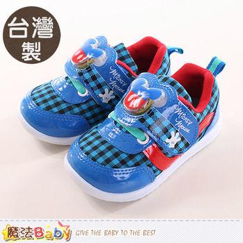 魔法Baby 男童鞋 台灣製迪士尼米奇正版閃燈鞋~sh9921