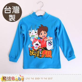 魔法Baby 長袖T恤 台灣製妖怪手錶正版純棉半高領上衣~k60172