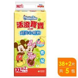 滿意寶寶尿布 活潑寶寶紙尿褲 XL(38+2片x5包/箱)