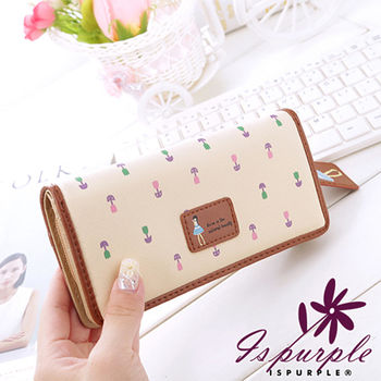 【iSPurple】森林系女孩*可放手機皮革長夾/咖