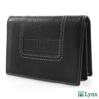 【Lynx】品牌烙印羊皮名片夾/卡片夾-黑