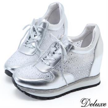 【Deluxe】全真皮亮麗水鑽運動風增高休閒鞋(銀)-1183-1