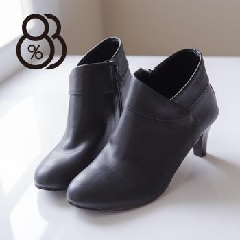 【88%】嚴選韓版絕美女神 質感皮革 粗跟顯修長反摺裸靴短靴(2色)