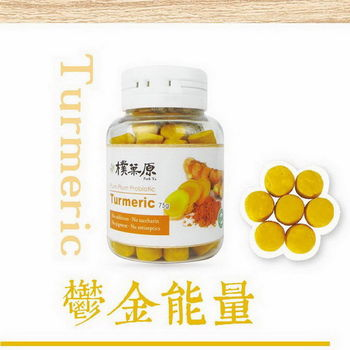 鮮梅益菌果-鬱金能量(薑黃口味)