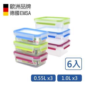 【德國EMSA】專利上蓋無縫3D保鮮盒德國原裝進口-PP材質 保固30年 紅藍綠繽紛款(1.0Lx3+0.55Lx3)