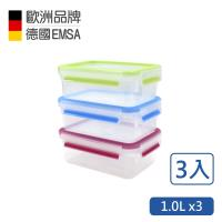 德國EMSA 專利上蓋無縫3D保鮮盒-紅藍綠 繽紛款(1.0Lx3)