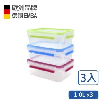 【德國EMSA】專利上蓋無縫3D保鮮盒德國原裝進口-PP材質 保固30年 紅藍綠 繽紛款(1.0Lx3)