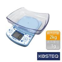 【KOSTEQ】福爾摩莎多功能附盆廚房料理電子秤-2kg(藍)