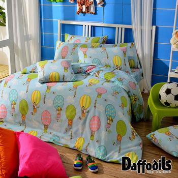 Daffodils《冒險熱氣球》超保暖雪芙絨雙人加大四件式被套床包組