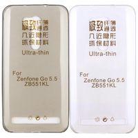 【KooPin力宏】ASUS ZenFone GO TV ZB551KL 5.5吋 極薄隱形保護套/清水套