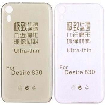 【KooPin力宏】HTC Desire 830 / D830x 極薄隱形保護套/清水套