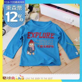 魔法Baby嬰幼兒上衣 台灣製嬰幼兒秋冬長袖T恤~k60151