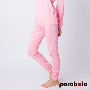 Parabela 女款發熱褲-粉紅色(採用3M吸濕排汗技術)