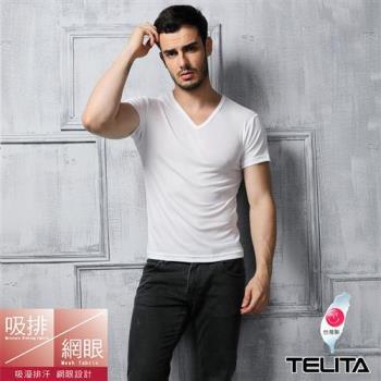 任-男內衣 T恤 吸溼涼爽短袖V領衫 白色 TELITA