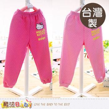 台灣製造Hello KittyRody女童三層空氣棉保暖褲(桃紅.粉紅) 魔法Baby~k38903