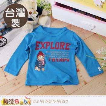 魔法Baby 嬰幼兒上衣 台灣製嬰幼兒秋冬長袖T恤~k60151