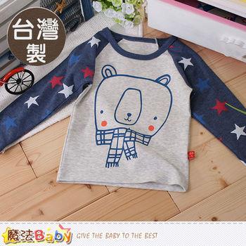 魔法Baby 童裝 台灣製兒童秋冬長袖T恤~k60150