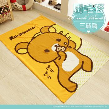 【伊柔寢飾】拉拉熊-三麗鷗刷毛毯/多功能毯/懶人毯/四季毯