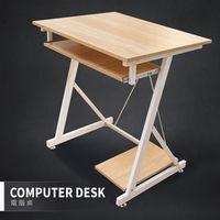 【HD】輕日式工業風主機架電腦桌