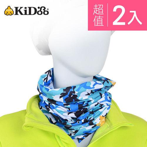 【KiDooo騎多】排汗多功能頭巾 (2入組)