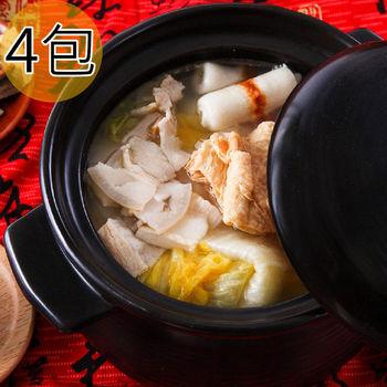 【越南東家】酸菜白肉鍋4包(1200g/包〉