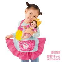 【日本POPO-CHAN】POPO-CHAN 小媽媽趣味學習組合