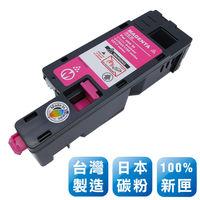 Epson C13S050612 台灣製日本巴川相容碳粉匣(洋紅色)