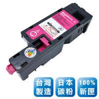 Fuji Xerox CT201593 台灣製日本巴川相容碳粉匣(洋紅色)