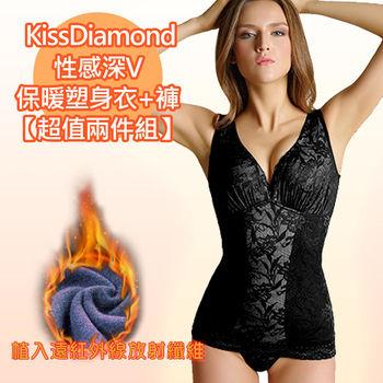 【買衣送褲超值兩件組】【KissDiamond】性感深v發熱塑身衣+褲-H902+H905(遠紅外保暖纖維)