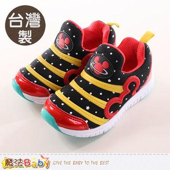 魔法Baby 迪士尼米奇授權正版男童輕量舒適鞋~sh9949