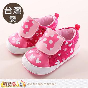 魔法Baby 寶寶鞋 台灣製迪士尼米妮正版強止滑鞋~sh9939