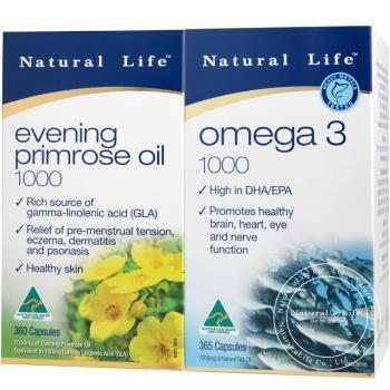 澳洲Natural Life女性健康組(月見草油+深海魚油)