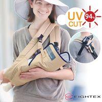 【日本Eightex】gemme(抗UV抗菌)五合一多功能背巾 (5色)