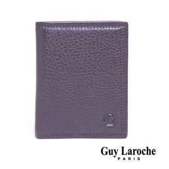 Guy Laroche 荔枝紋直立夾 040L-07202
