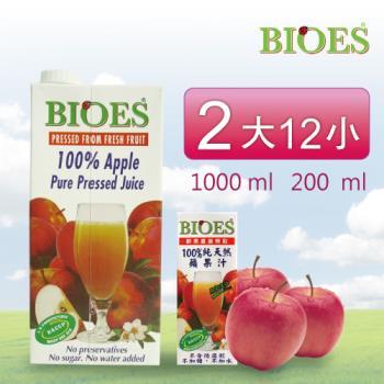 囍瑞(喜瑞)BIOES 100%純天然蘋果原汁2入(1000ML/瓶)+2組-(200ml*6瓶)