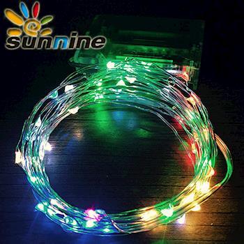 旭創光電 LED 燈飾燈串-50燈 (五彩)  1組