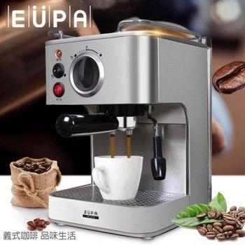 《夜殺》【EUPA優柏】幫浦式高壓蒸汽咖啡機(TSK1819A)