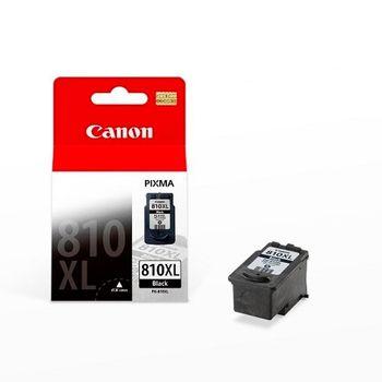 【Canon】PG-810XL 原廠黑色高容量墨水