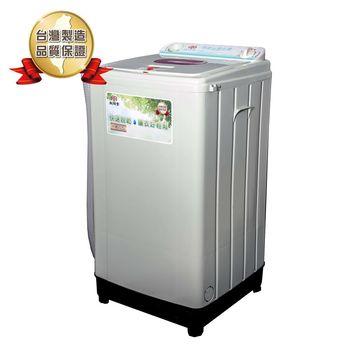 尚朋堂 10公斤高速脫水機SPT-1000