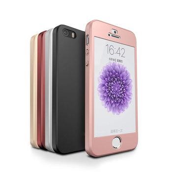 UCASE Apple iPhone SE 5 5S 360度全包覆保護殼 手機殼+鋼化玻璃貼 全包 防摔 保護殼