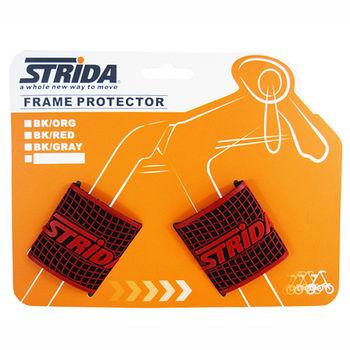 【STRiDA 速立達】車架護桿套(紅)