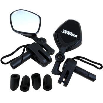 STRIDA多角度可折後照鏡-黑