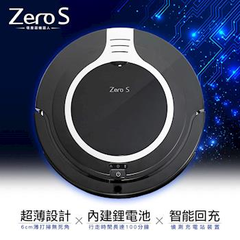 Zero-S超薄型智慧偵測吸塵器機器人